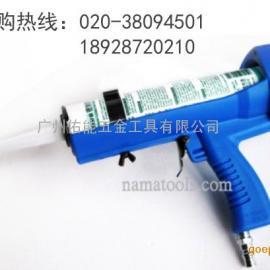 供应MA-301S 气动打胶枪|气动玻璃胶枪