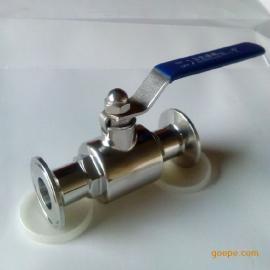 不锈钢卫生级手动快装直通球阀