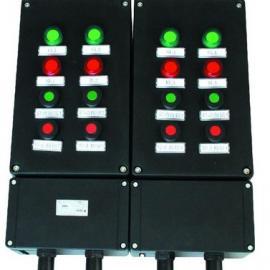 FXK挂式防水防尘防腐控制箱