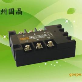 供应浙江杭州国晶三相固态继电器SSR-3D4860A