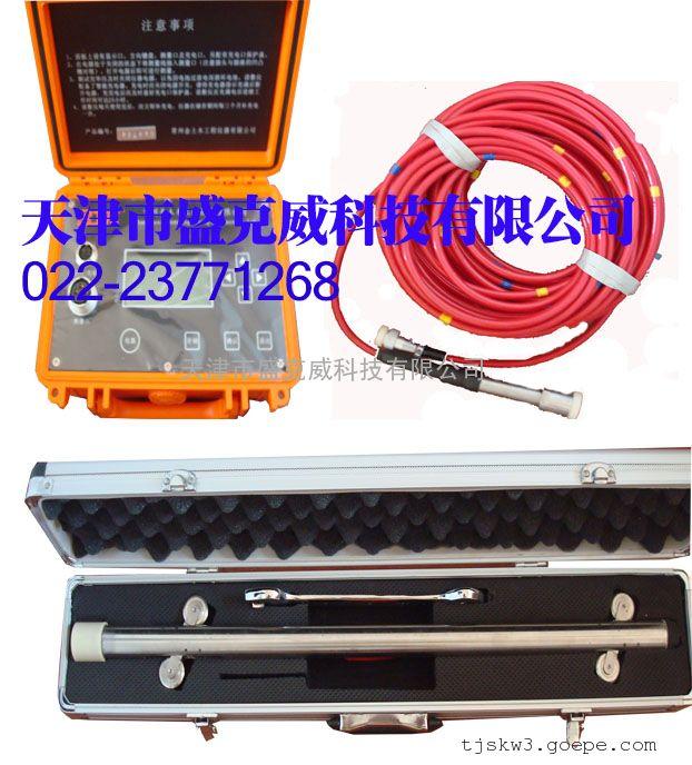 JTM-U6000FA智能测斜仪,天津智能测斜仪