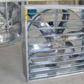 1200型负压风机 大功率排风扇 水帘降温换气通风