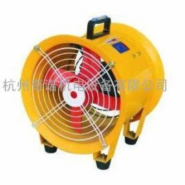 手提式抽风机 BSFT-400 防爆移动风机 可配软管