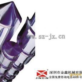 塑料造粒机螺杆!铁氟龙押出机螺杆!PVC板材螺杆【金鑫】