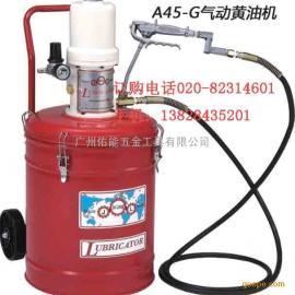 台湾久隆黄油机、A45-G气动黄油机、黄油枪、5加仑黄油桶