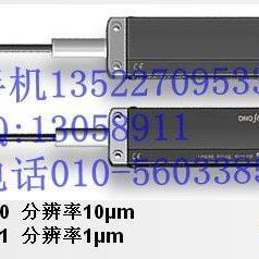 DG-4240|小野位移计数器总代理