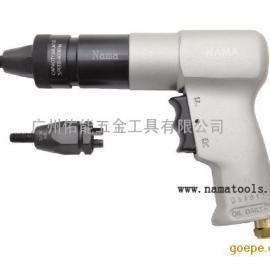 LG气动拉帽枪、LG-803 LG-804拉铆螺母枪批发