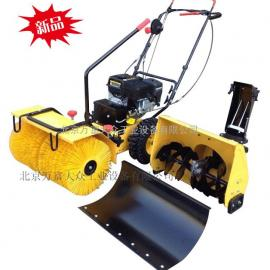 FH-5562扫雪机|小型扫雪机|公园扫雪机