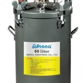 不锈钢压力桶-台湾宝丽油漆压力桶