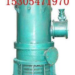 矿用潜水泵山东五星泵业BQS180-200/2-185千瓦