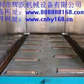 红外线燃烧器烤箱炉头电控箱喷粉柜