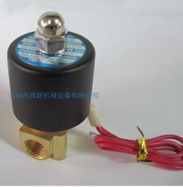 电磁阀瓦斯炉头烤箱配套 火排 电箱 陶瓷片