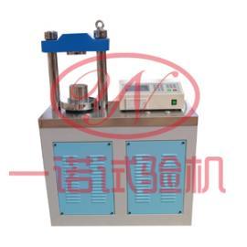 进口配置铝管压力试验机低价促销