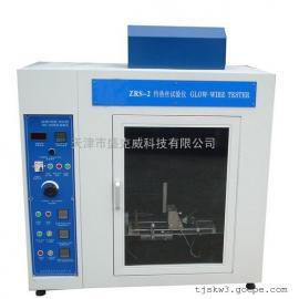 ZRS-2灼热丝试验仪,天津ZRS-2灼热丝试验仪