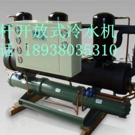 螺杆式冷水机 水冷式冷水机组 螺杆冷水机组