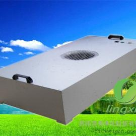 FFU风机过滤单元供应商