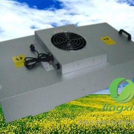 FFU风机过滤单元价格
