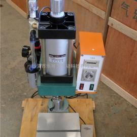 供应小型气动冲床 压力500公斤 空心及半空心铆钉机