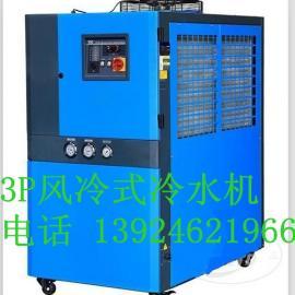 工业冷水机 信易冷水机 SIC-5W 冷水式冷水机