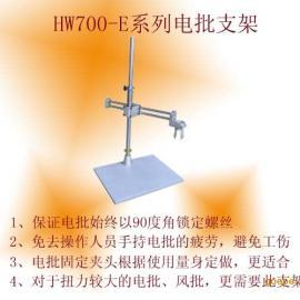 HIOS VMS-40电批垂直支架
