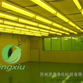 北京光�W�膜�o�m��g�b修公司