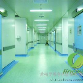 北京净化车间实验室