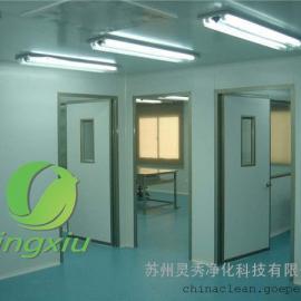 东莞实验室净化工程