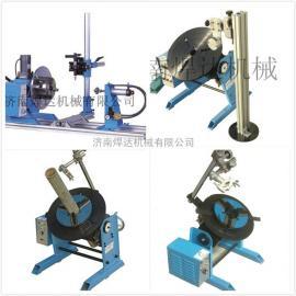 厂家惊爆价销售优质焊接变位器 小型焊接变位机 焊接翻转台厂家包