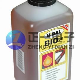 SMT专用高温链条油