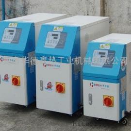 模温机品牌认证、华德鑫模温机、模温机生产厂家