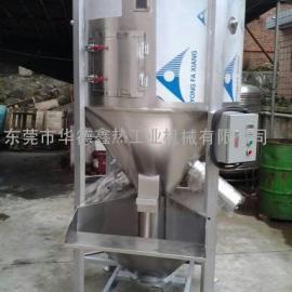 不锈钢搅拌机参数、大型混料价格