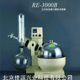 RE-3000B旋转蒸发仪