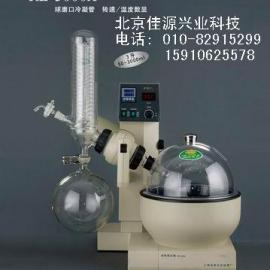 RE-3000A旋转沸点仪