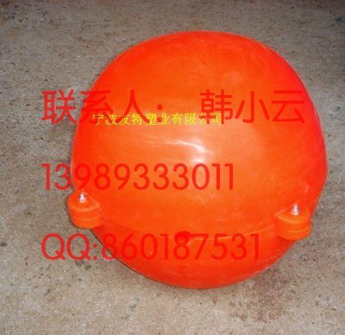 新品推荐外直径40公分,内16公分浮球,水产养殖专用浮球