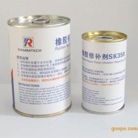 茵美特橡胶修补剂sk358