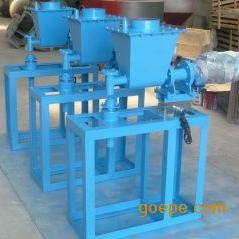 微型螺旋加料器(给料机)系列2