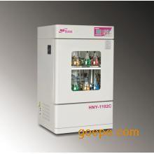 立式双层小容量全温度恒温培养摇床 HNY-2102C制冷型