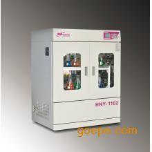立式双层超大容量全温度恒温培养摇床 HNY-2112B