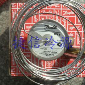 热力膨胀阀 TEX5(067B3250)专业销售丹佛斯热力膨胀阀/丹佛斯感温包