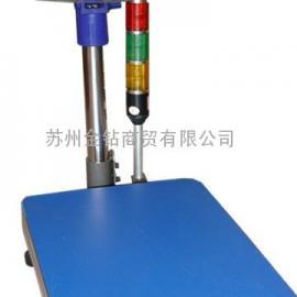 声光报警电子秤/60公斤红绿黄灯报警电子秤