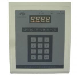 多点静态气体配气仪 高精度配气仪 数字化配气系统