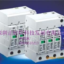 重庆OBO二级电源避雷器V20-C3+NPE