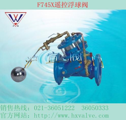 功能与用途  f745x遥控浮球阀 水池液位控制阀安装在水塔,水池的图片