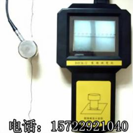 DJCK-2手持式裂缝测宽仪
