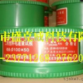 塑料电通量试模100*50 工程塑料试模 电通量试模