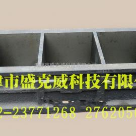 150*150*150mm三联砼抗压试模