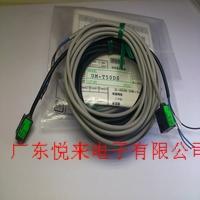 UM-T100DS:『竹中』