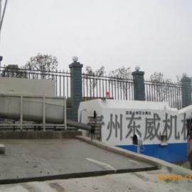 天津大型混凝土搅拌站砂石分离回收设备15163648878