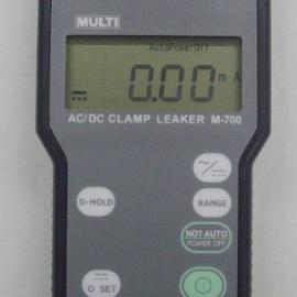 M700交直流钳形漏电电流表 日本万用MULTI