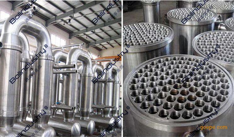 产品概述: 博滤工业BOL-CF系列陶瓷自清洗过滤器,是以陶瓷过滤元件(无机陶瓷膜管)为核心的一种集过滤、排渣、清洗再生为一体的气固、液固分离装置,产品具有耐腐蚀、过滤精度高、机械程度高、封闭操作、无污染、阻力低、使用范围广等优点。产品索引:陶瓷膜过滤器,无机陶瓷膜过滤器,陶瓷膜,无机陶瓷膜,陶瓷膜管,陶瓷过滤器设备,陶瓷膜分离设备,陶瓷滤芯,陶瓷过滤器。 工作原理:被过滤介质在压力驱动下,经入口进入过滤器内部后经微孔过滤管外壁向内渗透,介质中悬浮微粒杂质通过机械截留、吸附等方式,被阻隔在过滤元件外表面形